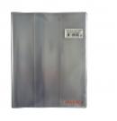 Coperta carte speciala 260mm, ANTIMICROBIANA, cu bretele